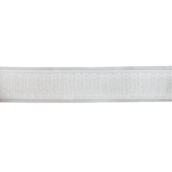 Self-adhesive Hook tape 20mm white 25m