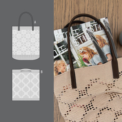 9529200 Crochet shopping bag